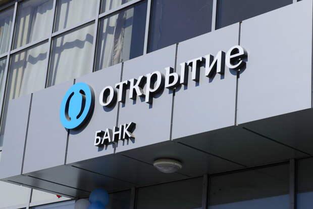 Банк «Открытие» добавил подсказки для новых пользователей интернет-банка для МСБ