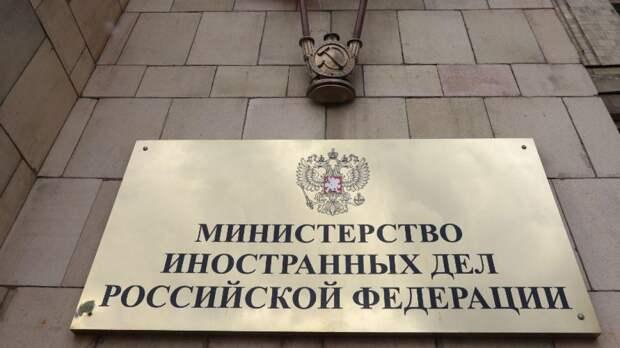 Чешский посол провел в здании МИД РФ около 20 минут