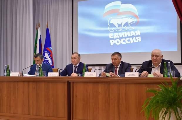 Глава Адыгеи выступил на XXXIII конференции АРО ВПП «Единая Россия»
