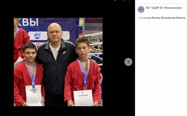 Самбисты из Савеловского заняли призовые места на турнире