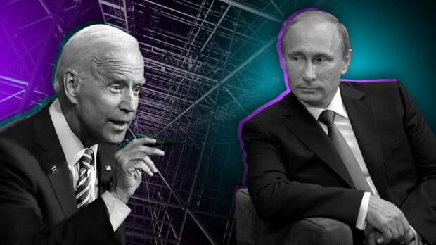 Кремль опубликовал программу встречи Путина и Байдена