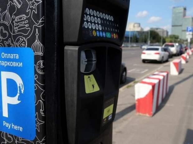 Парковка по воскресеньям и праздникам останется бесплатной в Москве и в 2016 году