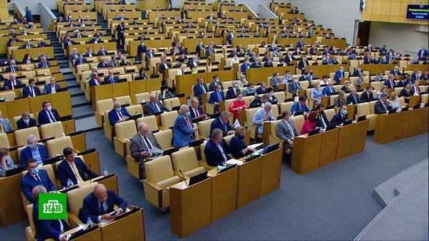 Госдума проголосовала за ужесточение правил выдачи лицензий на оружие