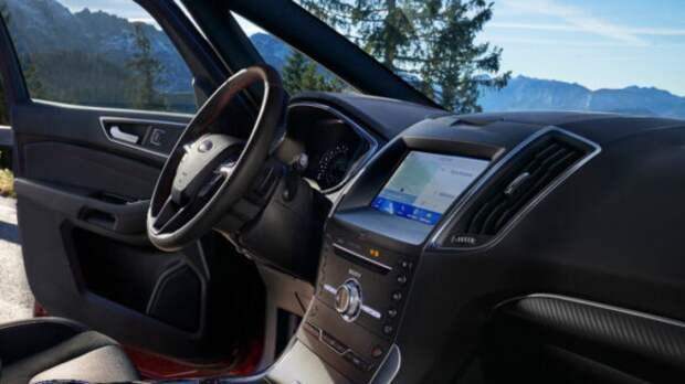 Автомобили Ford получат новое программное обеспечение