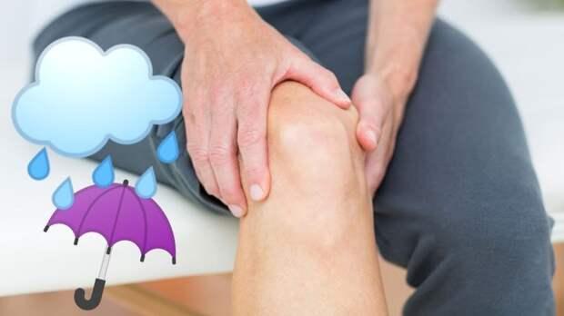 Почему болят суставы при смене погоды?