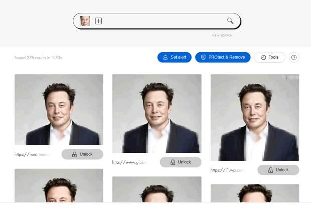 Найди своего двойника по фото. 5 лучших поисковиков