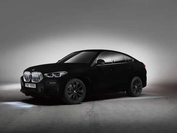 BMW показала самый черный автомобиль в мире