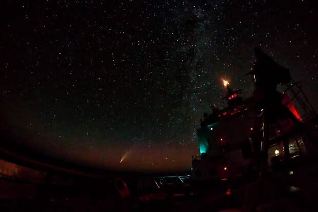 Арктическая стратегия для военно-воздушных сил США