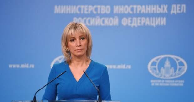 Не надо так нервничать, всего два самолета!: Захарова ответила на истерику США