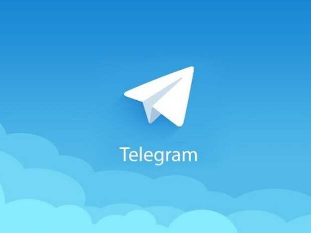 Telegram в России оштрафовали на общую сумму в 5млн рублей