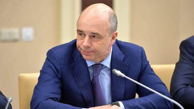 Главную цель правительства назвал Силуанов