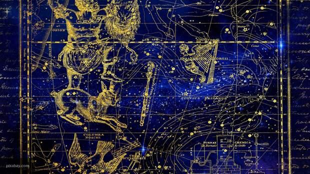 Астролог Глоба назвал пять знаков зодиака, которым повезет в июне 2021 года