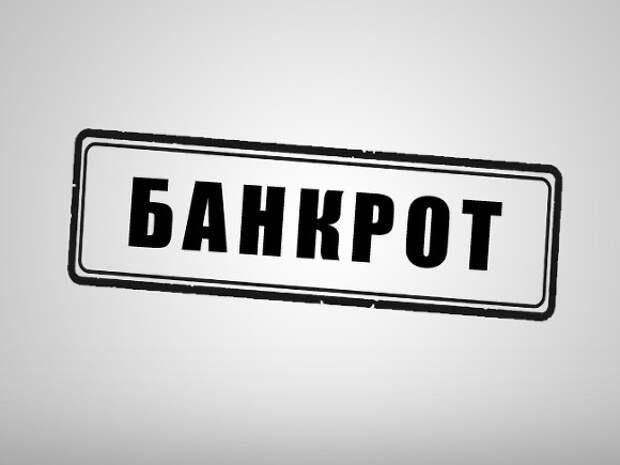 В Петербурге суд признал банкротом вдову убитого вице-губернатора Маневича
