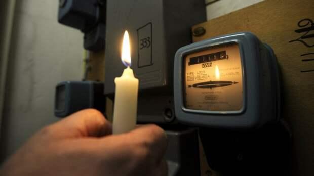 Отключили электроэнергию? Получите компенсацию!