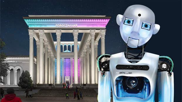 Как студенты из России делают роботов мирового класса