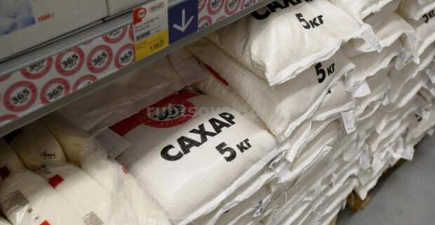 Цены на сахар в России больше не регулируются