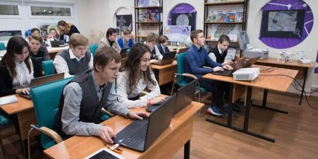 Собянин: Московские студенты возвращаются к очному обучению. Фото: Е. Самарин mos.ru