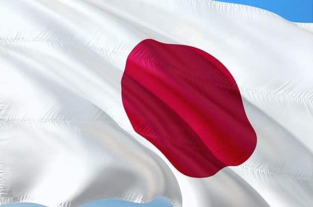 Япония изъяла документы с российского судна «Амур»