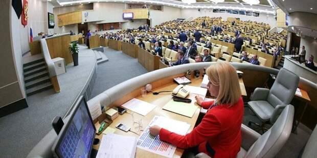 Госдума РФ приняла законопроект Президента РФ по противодействию коррупции