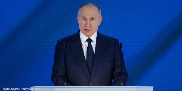 Путин объявил о новых выплатах на детей и поручил подготовить целостную систему мер поддержки семей