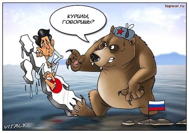 Klim Podkova: Заявление премьер-министра Японии и ответ Путина, Лаврова и Мишустина