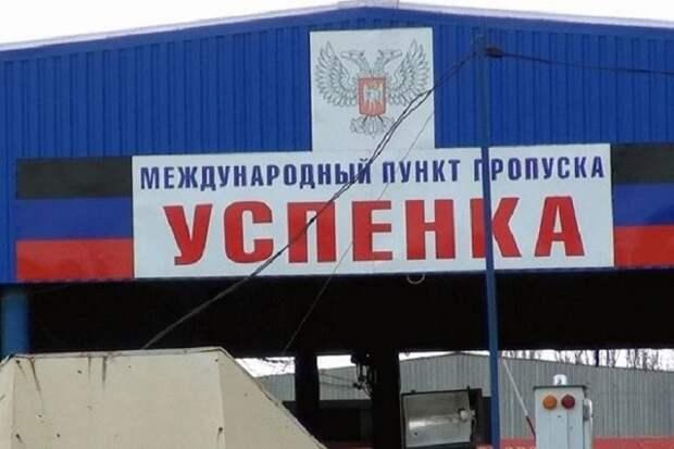 Через «Успенку» в РФ проезжают грузовики крытыми отсеками и неизвестными грузами