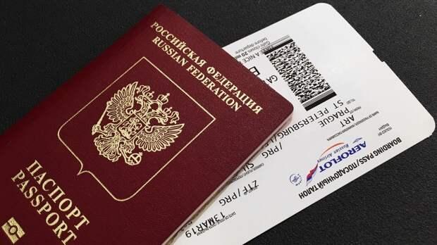 Большая часть россиян предпочла отправиться в июне на отдых в южные города