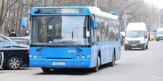 Автобус. Фото: Мос. ру