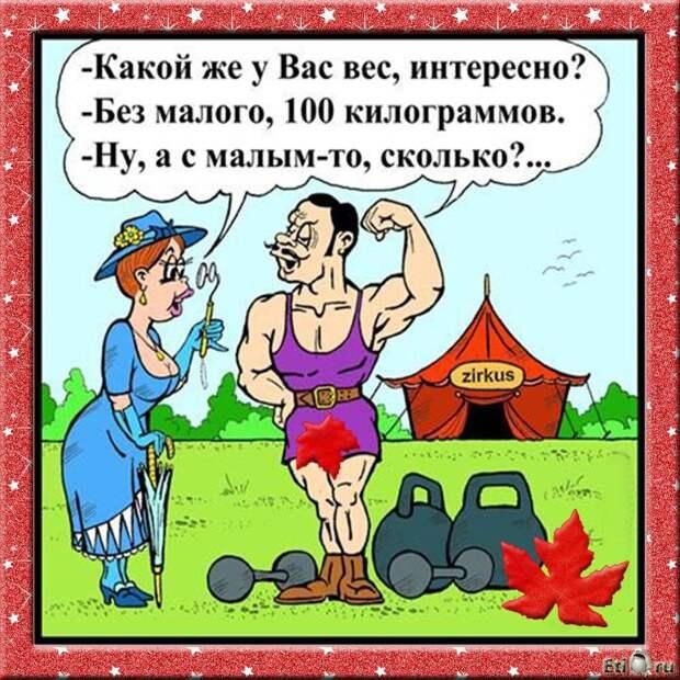 Анекдоты от Михалыча!