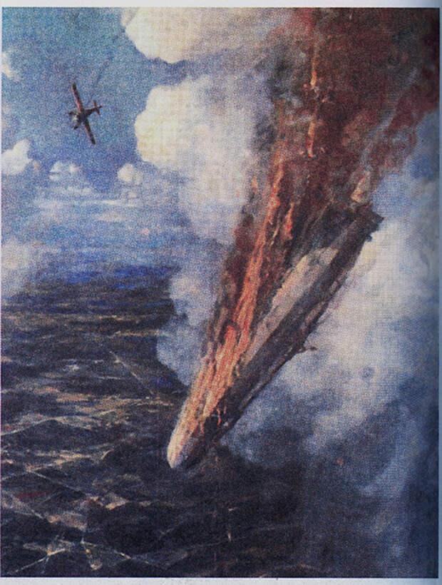 46 германских цеппелинов погибли в ходе боевых операций, 17 из них были сбиты при помощи аэропланов противника