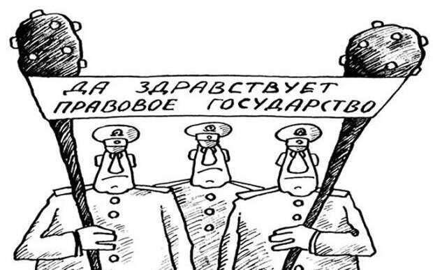 Путинское право: «Обозначено в меню, а в натуре нету»
