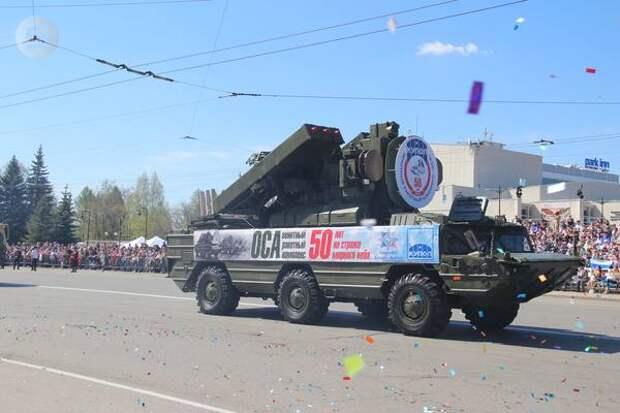 На Параде Победы в Ижевске устроили салют из конфетти