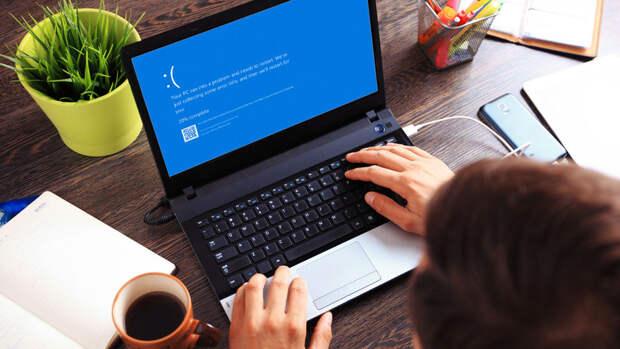 Microsoft назвала дату прекращения поддержки Windows 10