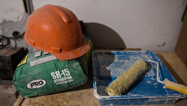 Магазины строительных и отделочных материалов откроют в Подмосковье не ранее 25 мая