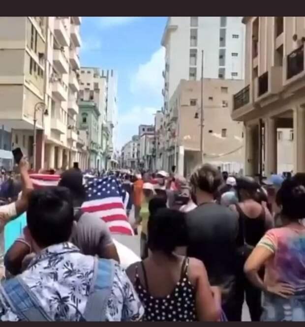 «Шатают» Кубу