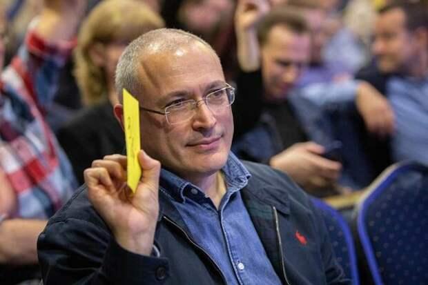 Муниципальная удавка Ходорковского: зачем беглому олигарху понадобилось пушечное мясо на выборах