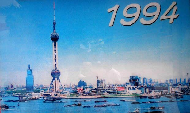 1994 год в цвете: как жил мир 20 лет назад