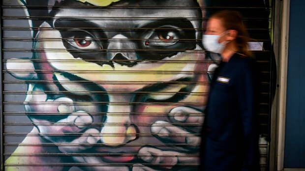 Пандемия по безналу: Наши карманы вывернули – Запад в восторге