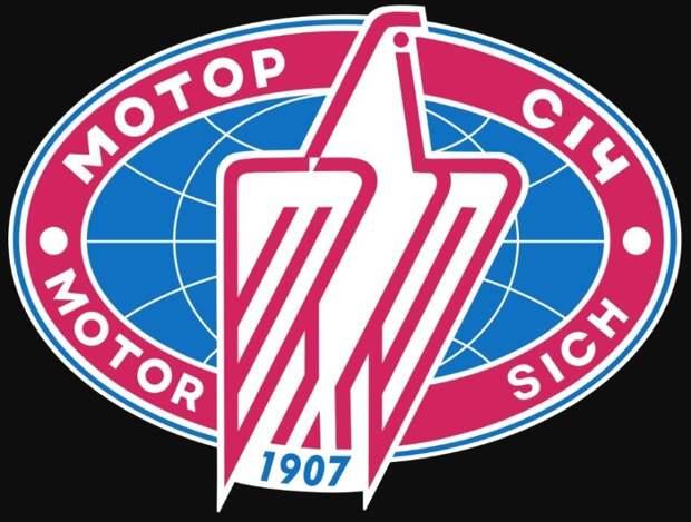 Одобрит ли Вашингтон продажу Киевом завода «Мотор Сич» туркам