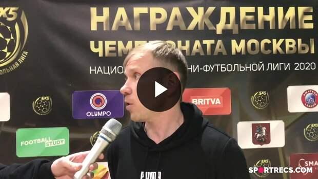 """Геннадий Ионов """"Сбербанк"""" (интервью)"""