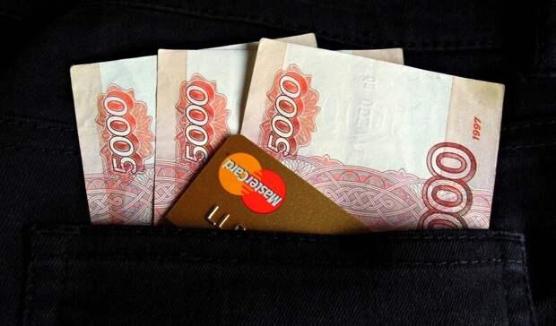 Стало известно, почему Ростов ежегодно теряет десятки миллионов рублей