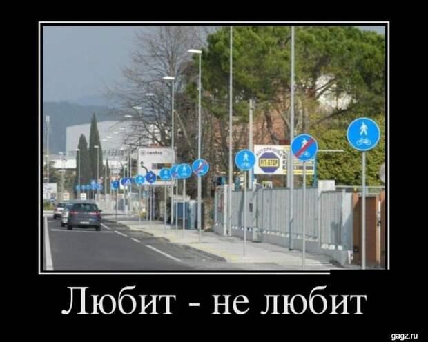 demotivator_prikol_gagz_ru_14458560