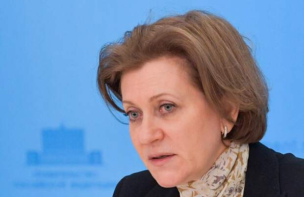 Попова развеяла страхи россиян перед британским штаммом коронавируса