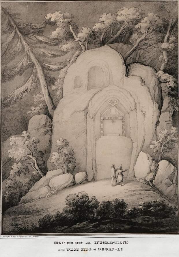 Фригийские скальные монументы