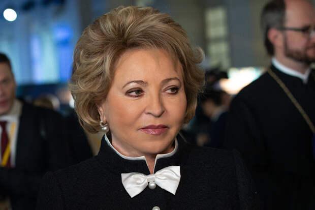 Матвиенко признана самой влиятельной россиянкой