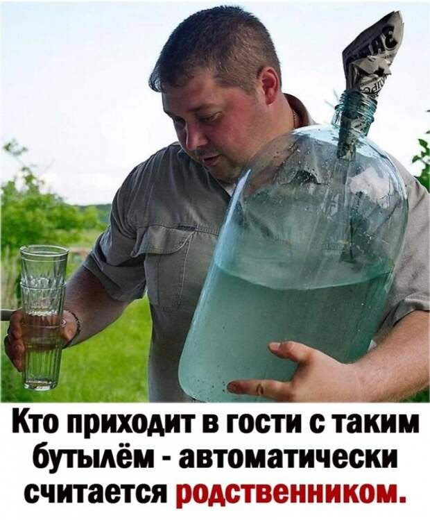 3416556_i_1_2_ (578x700, 262Kb)