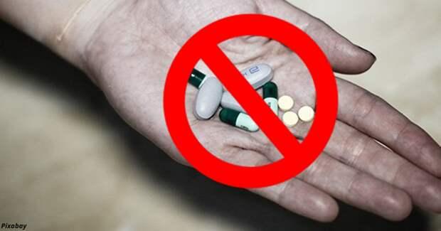 В Британии запретили парацетамол! Причина повергнет вас в шок!