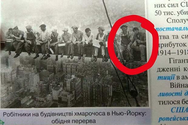Автор украинского учебника объяснил фотографию с Киану Ривзом