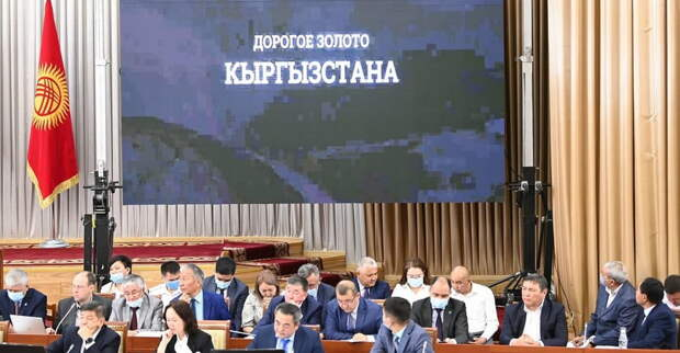 Киргизия дает пинка западным колонизатором, национализируя золотой рудник...Замечательный пример для России!
