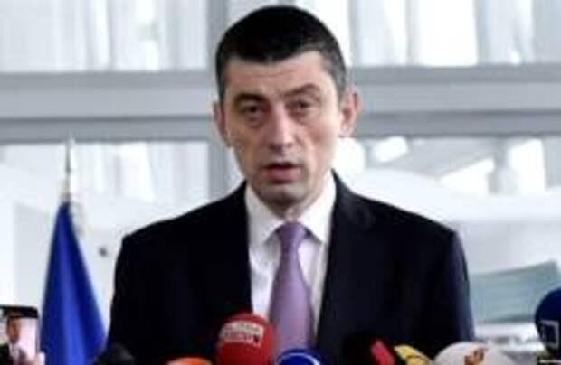 Выбран новый премьер-министр Грузии